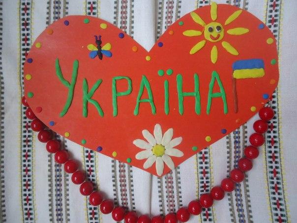Детские поделки ко дню независимости украины
