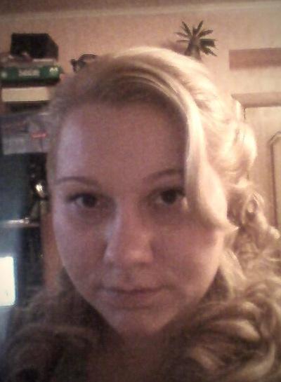 Наталья Николаева, 8 декабря 1989, Москва, id16237998