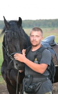 Алексей Клипиков, 26 августа 1986, Саранск, id173222193