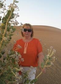 Ирина Катырина, 19 октября , Самара, id57557930