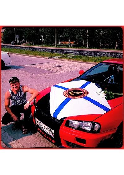 Георгий Жибуляк, 13 апреля 1989, Нефтеюганск, id103395073