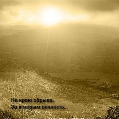 Николай Турченко, 24 января , Днепропетровск, id183287501