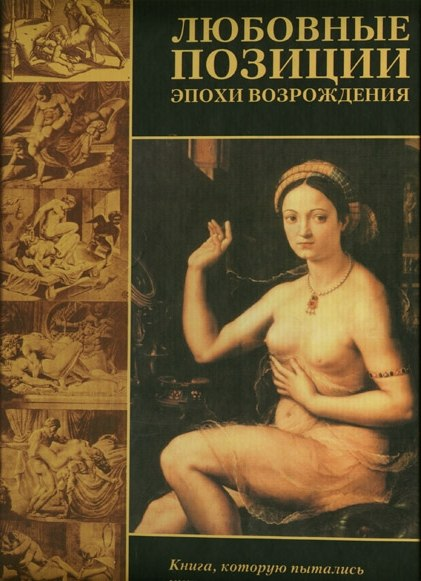 neprilichnaya-odezhda-erotika