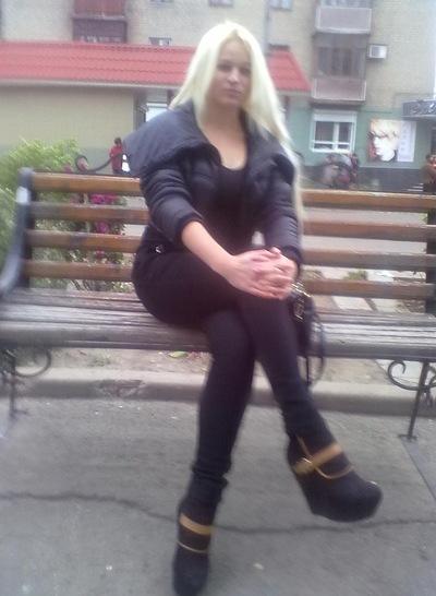 Юлия Лапина, 4 октября 1995, Житомир, id154525866
