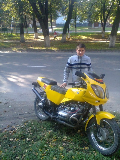Рома Гырыч, 21 июня , Ромны, id198904161