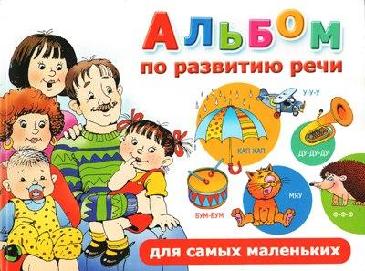 Стихи для детей Барто Агния Львовна скачать бесплатно или