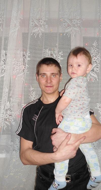 Сергей Ачекин, 17 июня 1984, Новокузнецк, id205813846