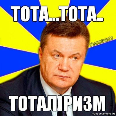 """В Стрые, чтобы заблокировать поезда на Киев, """"заминировали"""" железнодорожный вокзал - Цензор.НЕТ 5761"""