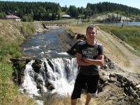 Иван Козин, 18 августа 1986, Нижний Тагил, id142001778
