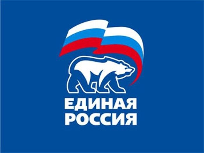 """Представители партии """"Единая Россия"""""""