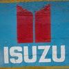 Isuzu Запчасти | partsisuzu.ru | Исузу-Опель 4x4