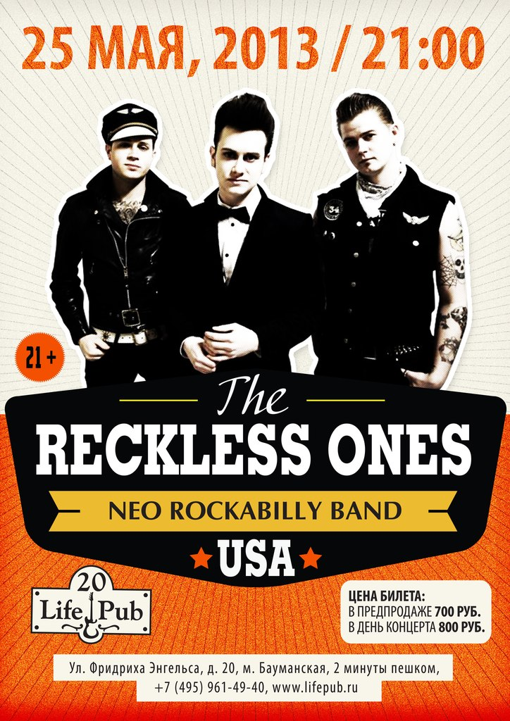 25.05 The Reckless Ones. Life Pub. Москва