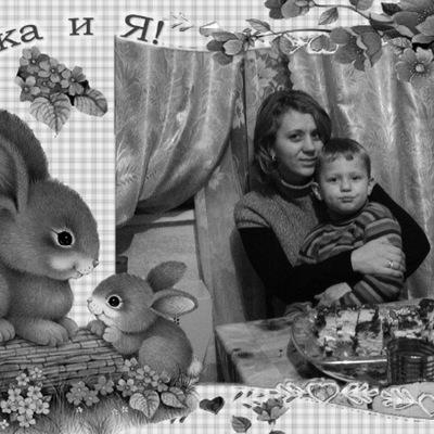 Lesya Petryshyn, 16 июня 1982, Кременец, id44584554