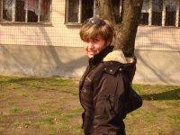 Наташа Иващенко, 21 января 1965, Киев, id10671496