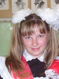 Мария Игнатьева, 26 июня 1990, Димитровград, id17055445