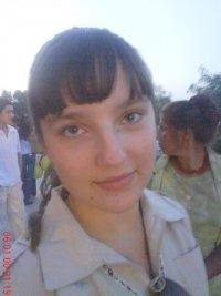 Яна Лопаткина, 20 марта 1994, Омск, id18269592