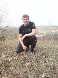 Павел Кузько, 25 августа 1991, Новосибирск, id22042518
