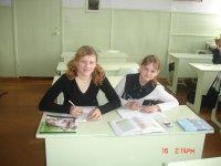 Иришка Якушева, 18 января 1993, Козельск, id22444363