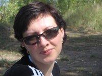 Любовь Бородихина, 5 июля 1997, Омск, id73483857