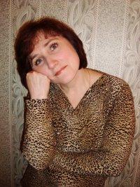Лена Барышкова, Екатеринбург