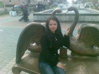 Тамара Константинова, 17 августа 1992, Йошкар-Ола, id82116083