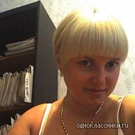 Оксана Сандул, 5 октября , Макеевка, id86088392