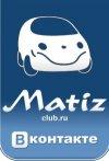 ◄◄ Daewoo Matiz + Chevrolet Spark + Chery QQ Cl