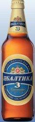 Балтика Тройка, 8 марта 1986, Санкт-Петербург, id1806600