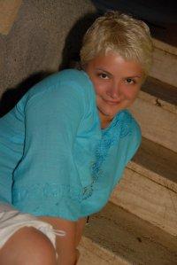 Анна Рурукина, 31 октября , Москва, id21276078