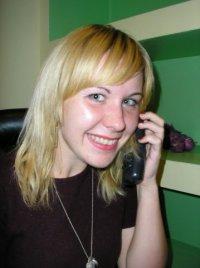 Маша Борисова, 1 апреля , Одесса, id22414415