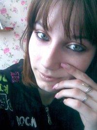 Екатерина Морозкина, 20 марта 1992, Пенза, id36523942