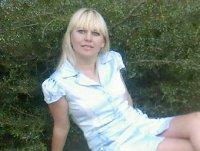 Тина Бузок, 6 февраля 1987, Симферополь, id43843128