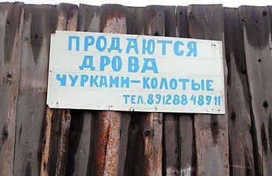 http://cs310.vkontakte.ru/u4743282/48049805/x_5dc12e8f.jpg