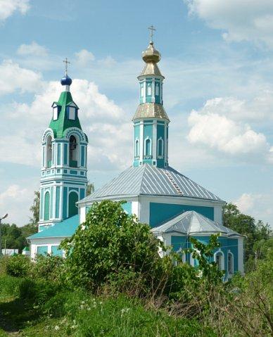 http://cs311.vkontakte.ru/u37602654/110649930/x_1ff2f56a.jpg