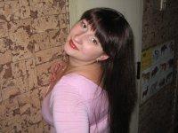 Екатерина Вишнякова