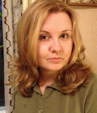 Ольга Илюхина, 30 августа 1978, Москва, id199321173