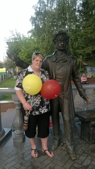 Галина Хуснутдинова