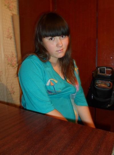 Ирина Медведева, 12 апреля 1998, Чита, id172684374