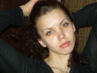Юлия Чупрова, 6 июля 1990, Таганрог, id19050309