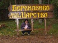 Марина Дмитроченко, 11 октября 1973, Сергиев Посад, id36434929