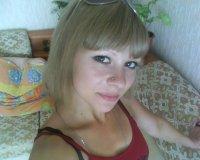 Ольга Новацкая, 18 ноября , Магнитогорск, id64975720