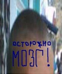 Виталик Куприянов, 24 февраля , Москва, id84470438