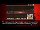 Шейх Абдульазиз Али Аш-Шейх: Кто поддерживает революции, тот не ученый и не призывающий