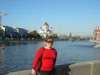 Ирина Гомзякова, 8 февраля 1993, Курган, id36820009