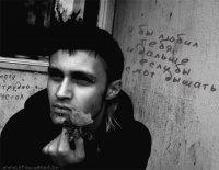 Роман Калюжный, 8 сентября 1987, Минск, id39273577