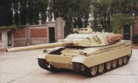 Retro Carbonat, 10 ноября 1986, Одесса, id40509901