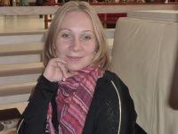 Ирина Сажина