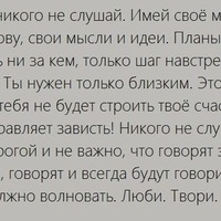 No Name, 10 февраля 1992, Омск, id228068171