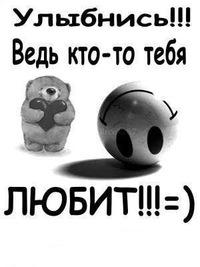 Настя Шеломенцева, 30 января , Еманжелинск, id195727173