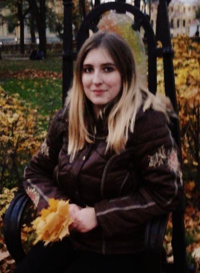 Виктория Кузьминова, 20 мая 1994, Санкт-Петербург, id115942204